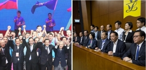 What Beijing's stooges in HK and Taiwan's KMT have in common
