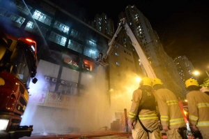 Kowloon Bay blaze: honor heroes by learning from tragedy