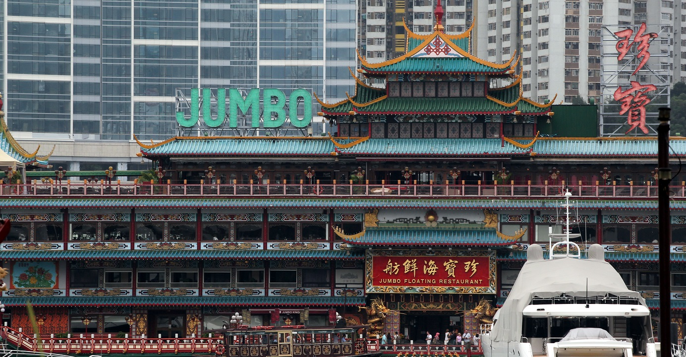 A file picture of the Jumbo Floating Restaurant in Aberdeen. The iconic eatery has trimmed its workforce in a bid to cut costs amid a business downturn. Photo: HKEJ