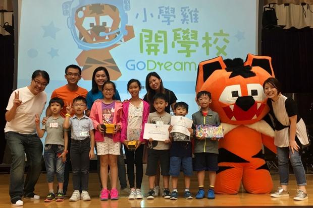 博客陳嘉惠:小學雞開學校