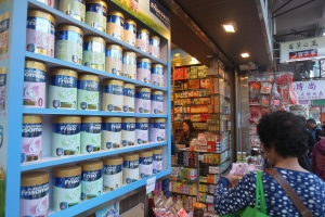 Huishan goes Dutch on China baby formula venture