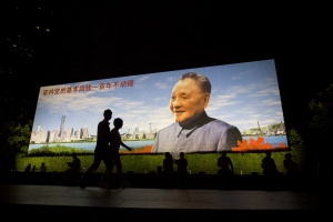 Returning graduates: Deng Xiaoping would be pleased