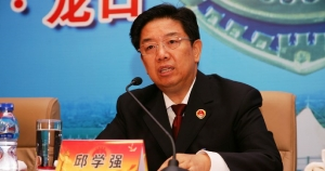 China to form new anti-corruption bureau