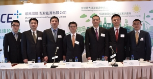 Shunfeng Int'l may launch geothermal power business in 2015