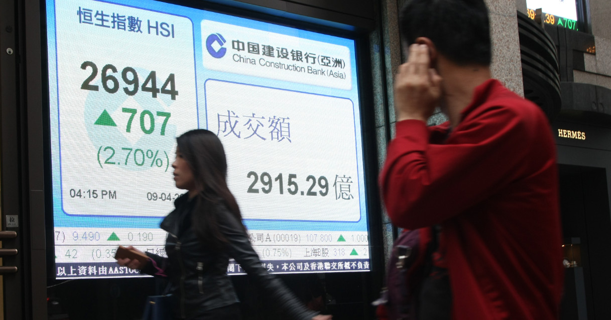 Its quite possible that the Hang Seng Index will hit 32,000 points this year. Photo: HKEJ