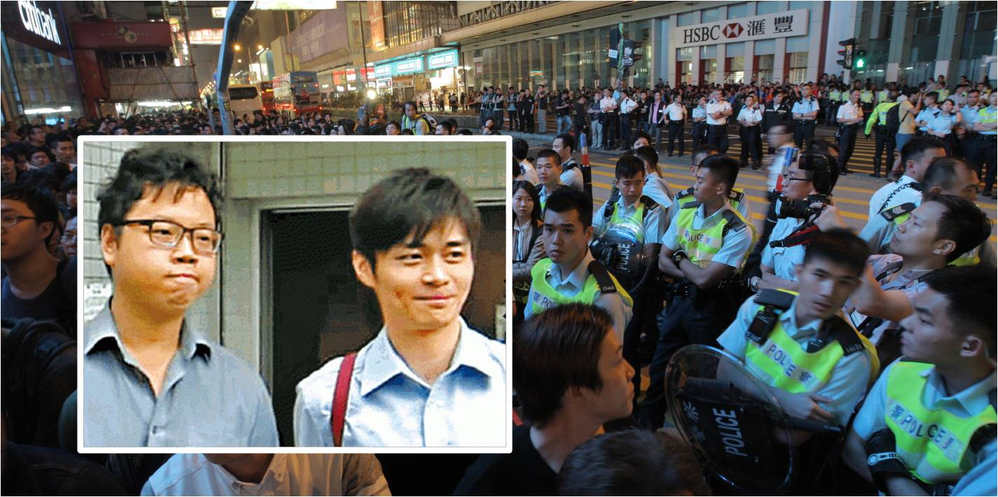 Lee chin-hung and Yung Kin-wing (Inset, from left) have won relief after being accused of a confrontation with police officers during the Occupy movement last year. Photos: HKEJ, Apple Daily
