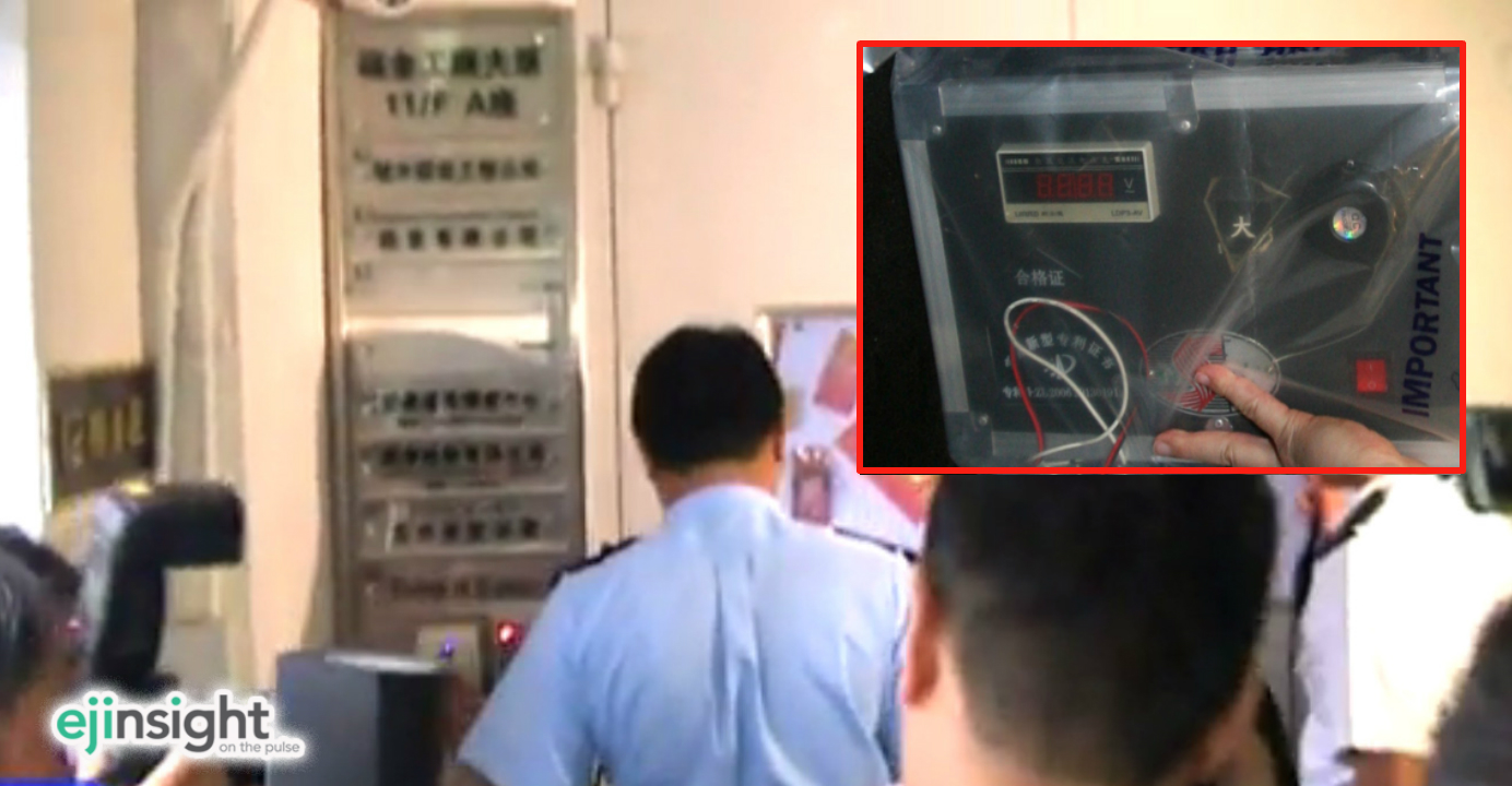 Police officers search the clinic after a patient died while undergoing treatment for back pain. The clinic allegedly used an electromagnetic machine (inset) on her. Photo: RTHK