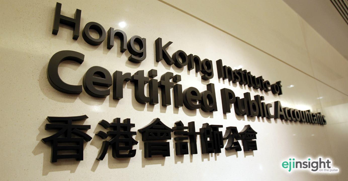 The Hong Kong Institute of Certified Public Accountants has an effective self-regulatory system. Photo: HKEJ