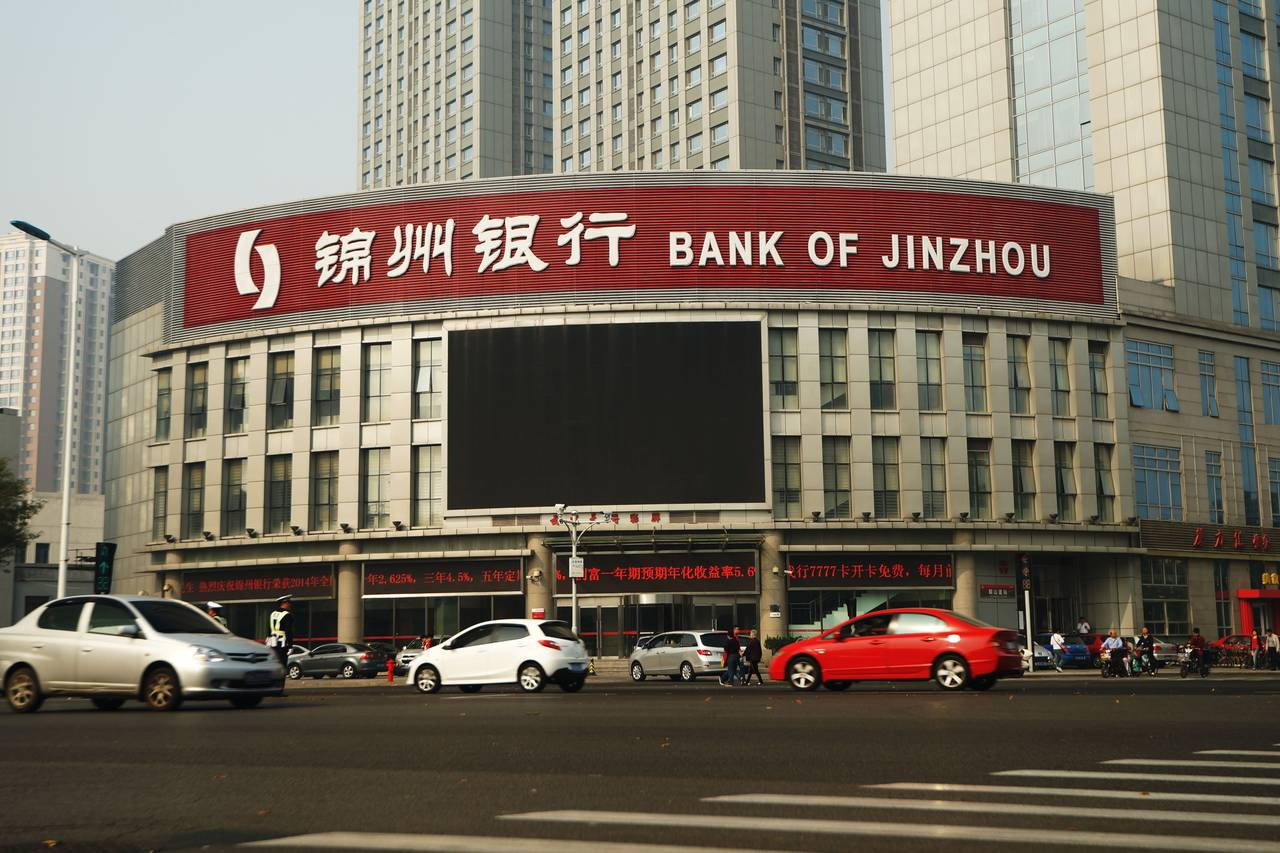 Bank of Jinzhou's first attempt to list in Hong Kong was delayed in the summer when the market regulator requested more information about its ties to Hanergy. Photo: AP