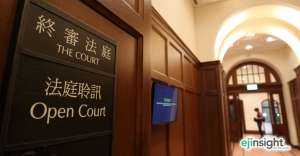 Hong Kong's judicial dowry to the motherland