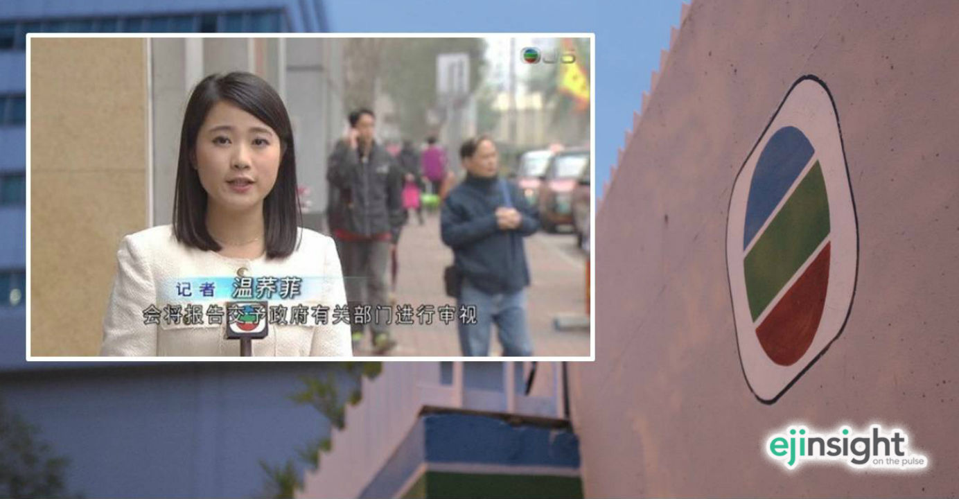 Simplified Chinese subtitles in a TVB program (inset) have drawn the ire of more than 10,000 viewers. Photos: HKEJ, Facebook