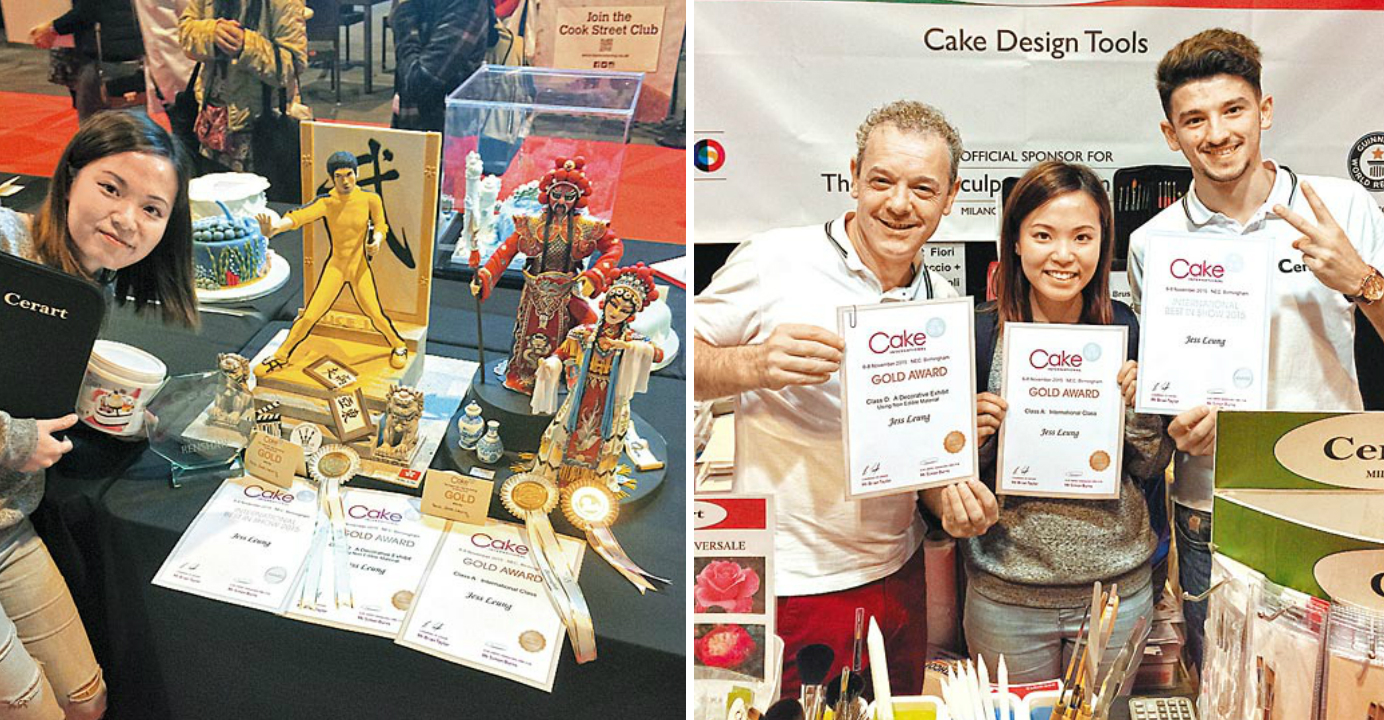 Leung bagged three top awards at Cake International Birmingham 2015 and met many other talented chefs in the English city. Photo: HKEJ