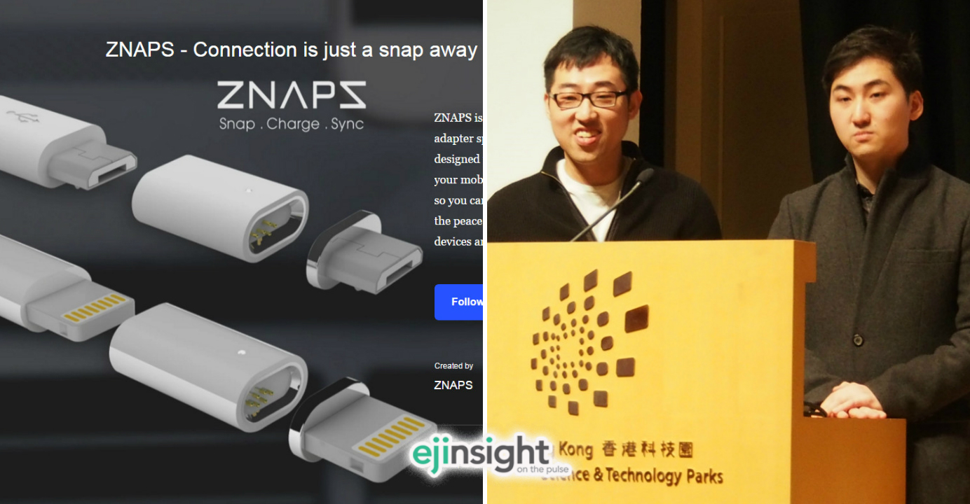 Nelson (left) and Benson Chiu failed to ship their smart coffee machines last year after they raised HK$18 million via a crowdfunding scheme. Nelson Chiu's wife now operates Znaps, a maker of mobile device chargers. Photos: HKEJ, znaps.net