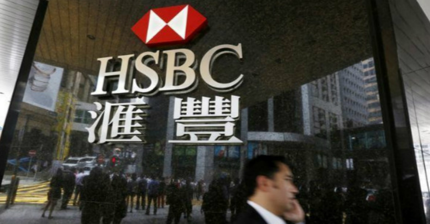A high dividend yield is a major attraction of HSBC shares. Photo: Reuters