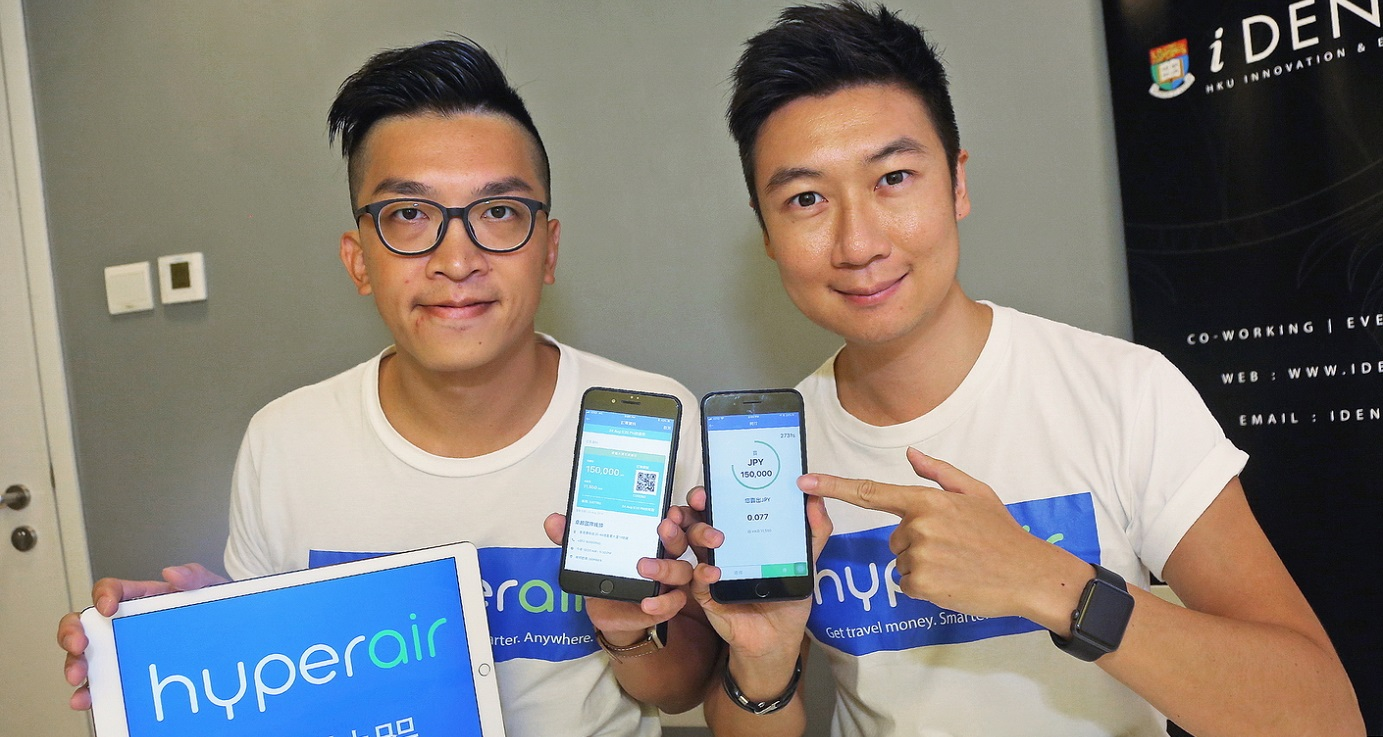 Hk Startup Offers Best Rates Least