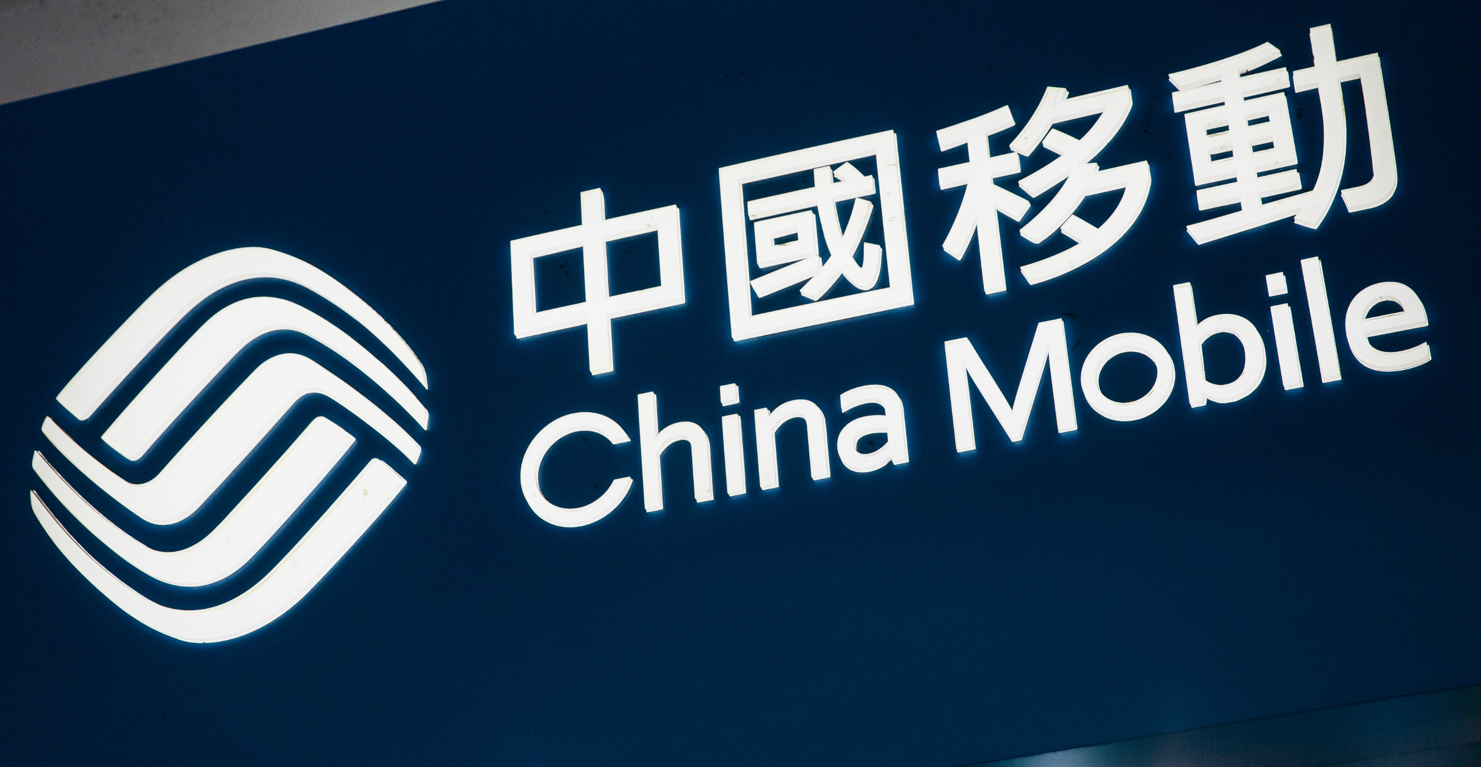 In the 5G spectrum allocation plan, China Mobile is most likely to be given 300 MHz on the 2.6GHz and 4.9GHz frequency bands. Photo: Bloomberg