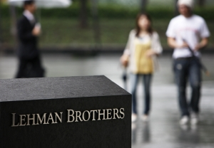 What Lehman Brothers' failure means today