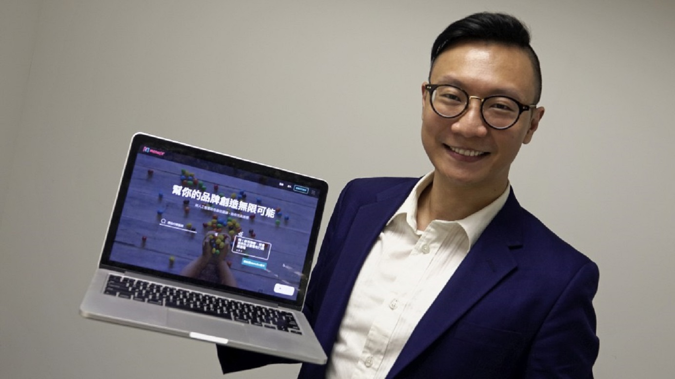 Sam Ngan, co-founder of MemePR. The startup offers marketing solutions to enterprises through its AI-powered chatbot MemeBot. Photo: HKEJ