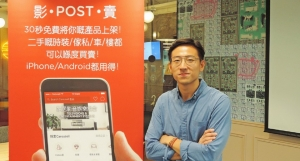 Carousell eyes transactions boost with help of AI, partners