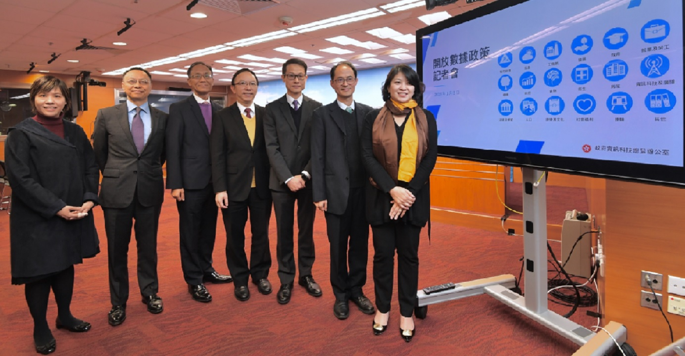 Victor Lam (center), the government chief information officer, briefs the media on Thursday on the topic of opening up more government data. Photo: HK Govt