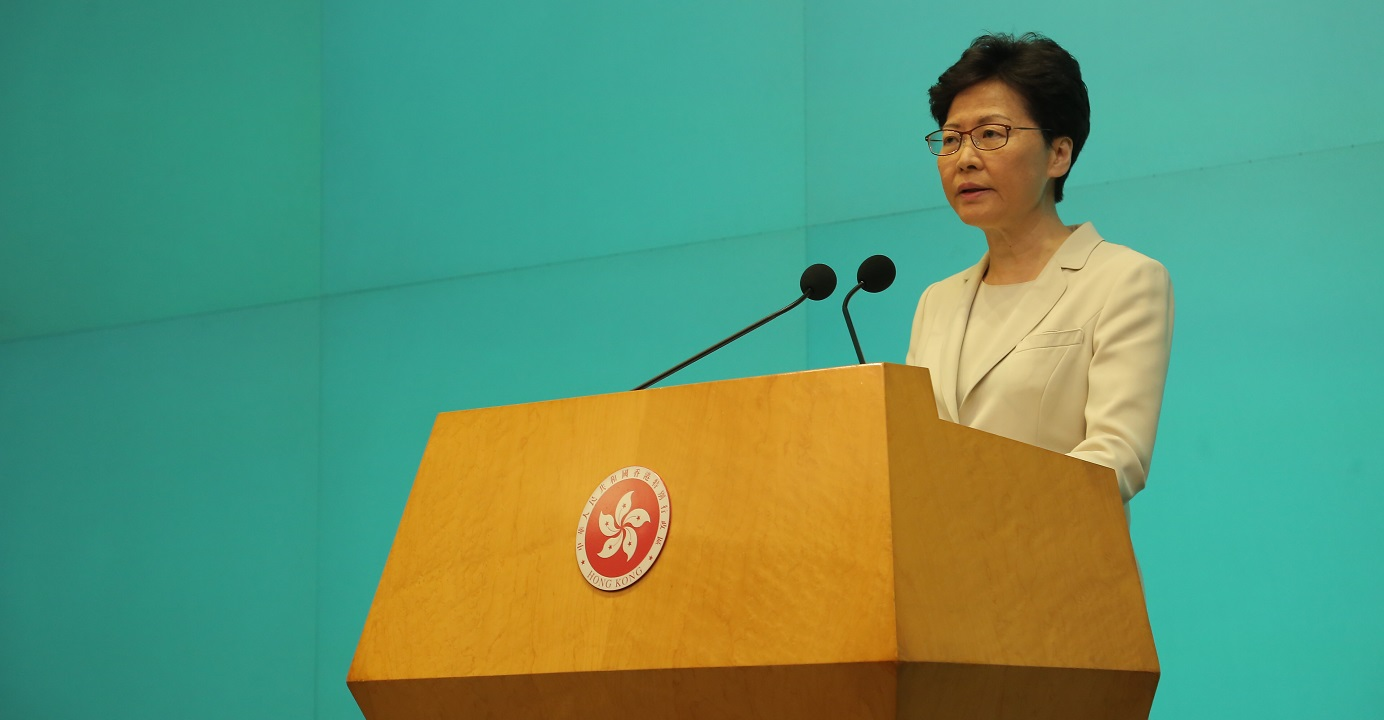Carrie Lam's decision not to bow when she made her apology on Tuesday over the extradition bill was said to have been based on multiple considerations. Photo: HKEJ