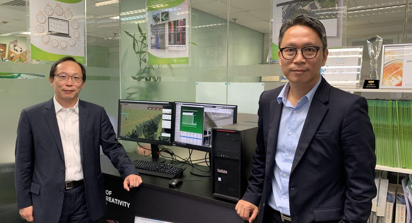 Spatial Technology's general manager Andy Cheung (right) and Ronald Wong, Lenovo Hong Kong and Macau general manager. The two companies have partnered to promote digital construction for the local industry. Photo: HKEJ