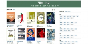 Why popular book and movie review website Douban got suspended