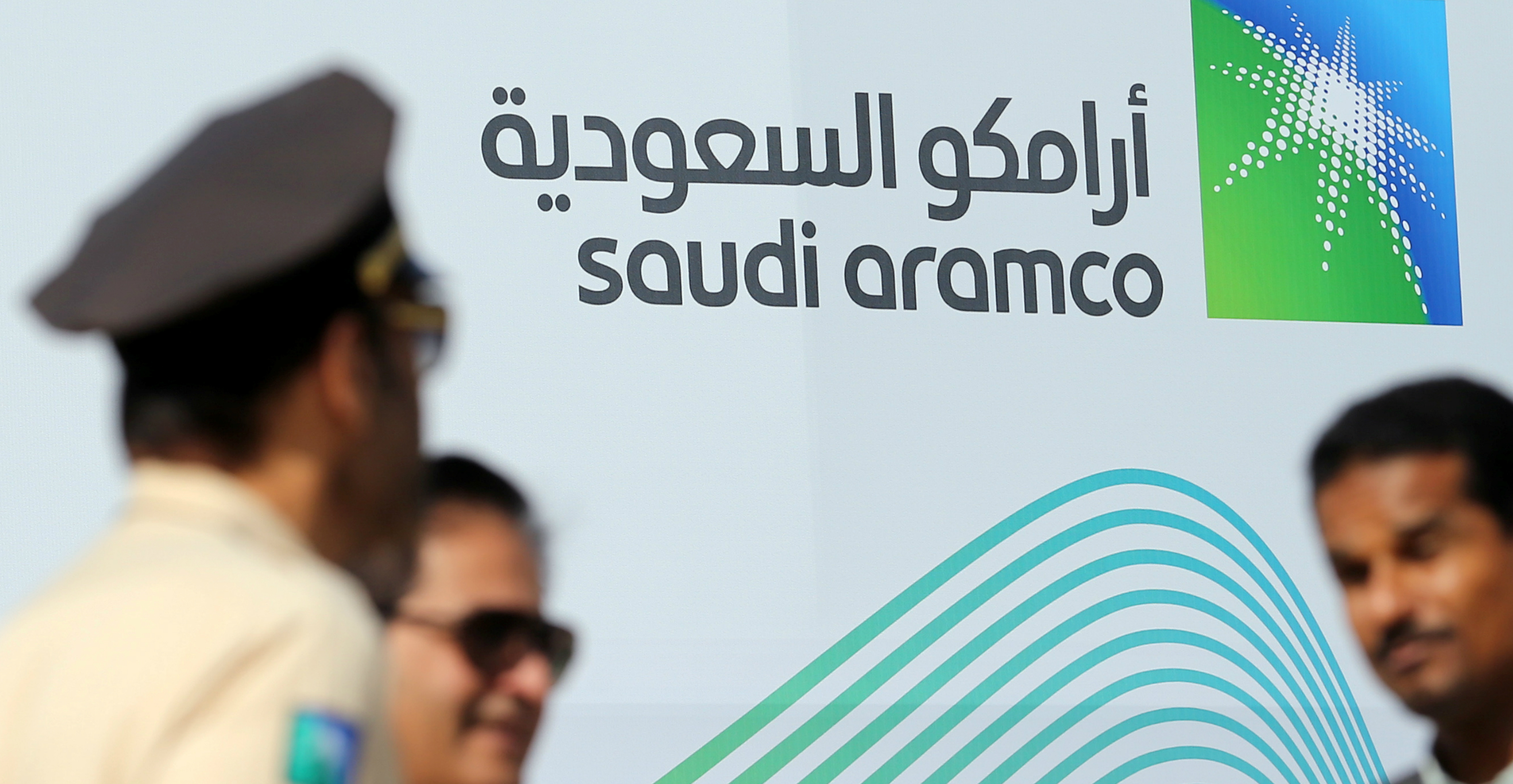 Saudi Aramco plans to sell 1.5 percent of the company, or about 3 billion shares, at an indicative price range of 30 riyals to 32 riyals, valuing the initial public offering at as much as 96 billion riyals (US$25.6 billion). Photo: Reuters