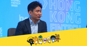 How a Korean internet firm is building a blockchain 'killer-app'
