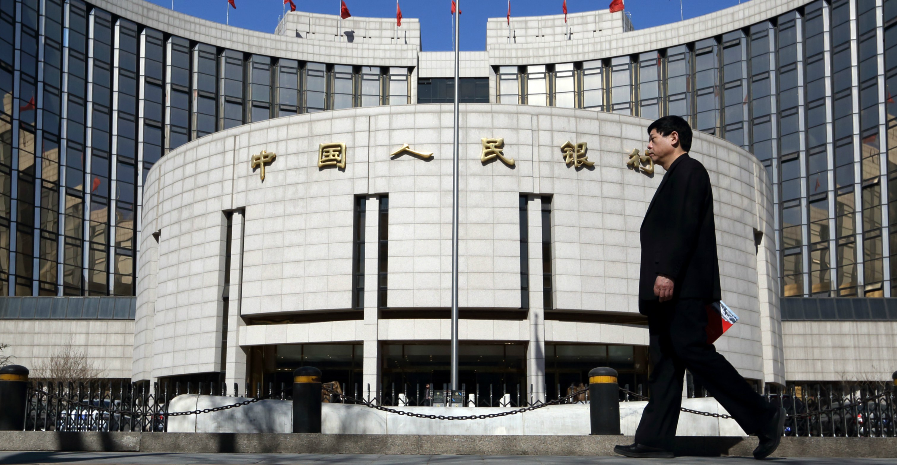 The People's Bank of China has cut the reserve requirement ratio eight times since early 2018 to help shore up the cooling economy. Photo: Bloomberg