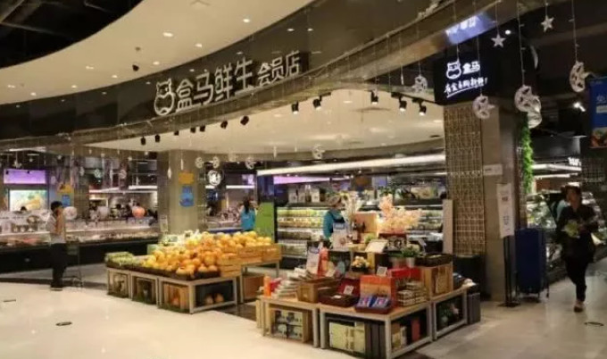 With several restaurants suspending operations amid the coronavirus outbreak, Alibaba's Hema supermarkets have seen surging demand for delivery service. Photo: qq