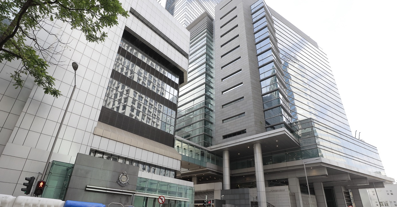A file picture of the Police Headquarters in Wan Chai. The Police Credit Union is said to have begun providing loans for doxxed officers to help them seek school change for their kids. Photo: HKEJ