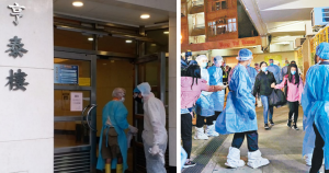Tai Po housing estate sees 3rd Covid-19 case in same building