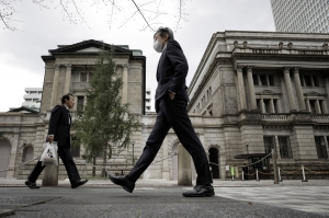 BOJ ramps up asset purchases to contain coronavirus fallout