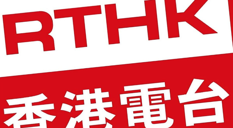 RTHK is not like China's CCTV, Mr Yau